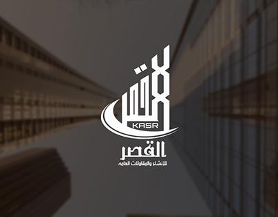 al-kasr logo identity