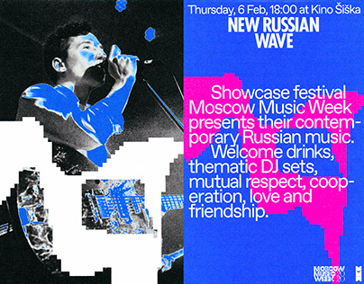 Posters for Moscow Music Week