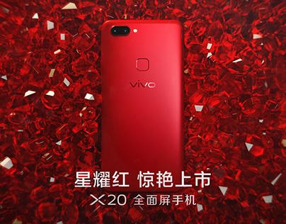 vivo X20星耀红产品渲染