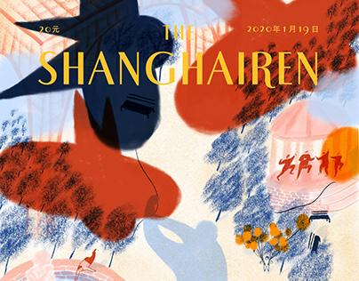 ShanghaiRen