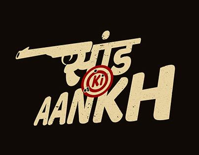 Saand Ki Aankh Logo Design