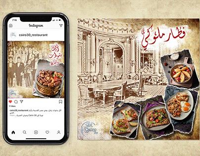 Cairo 30 -Dubai Post instagram