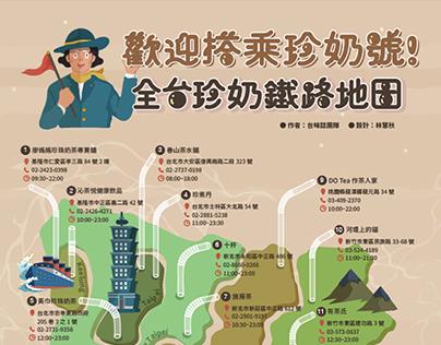 Infographic Design 《台味誌 No.03》台灣珍珠奶茶地圖