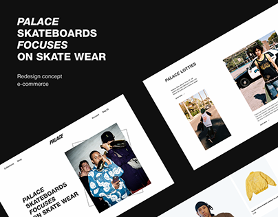 Palace — online store redesign
