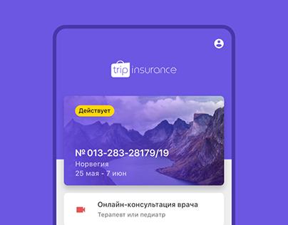 Tripinsurance app