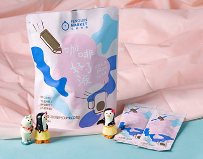 Penguin Market Cold Brew Coffee Packaging