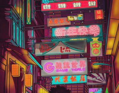 Neon lights, brighter nights. Chinese New Year 2020
