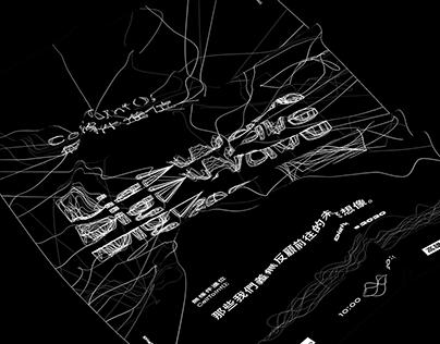 DigiWave 2020 — Exhibition Identity