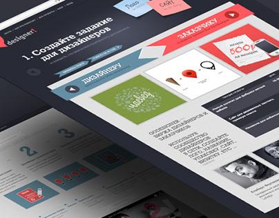 Web-design for a crowdsourcing platform