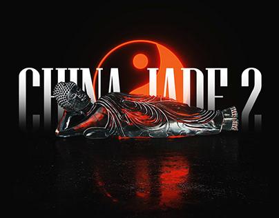 玉 | CHINA JADE 2