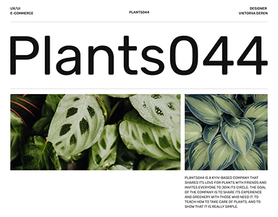 Plants044 | Online Store | E-commerce