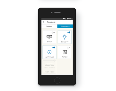 Smart House mobile app