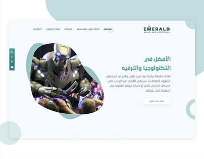 Emerald Events and Exhibitions