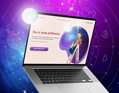 Landing page for an astrologer