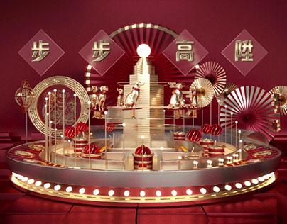 中國銀行澳門分行 - 狗年賀歲廣告