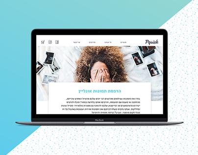 Pquick Website