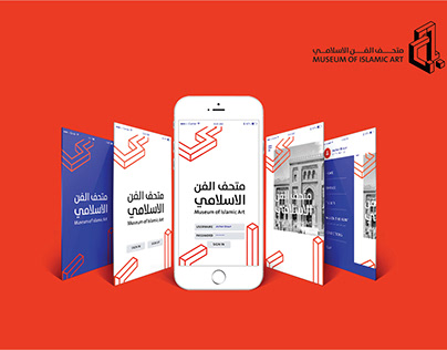 Museum Of Islamic Art mobile Application