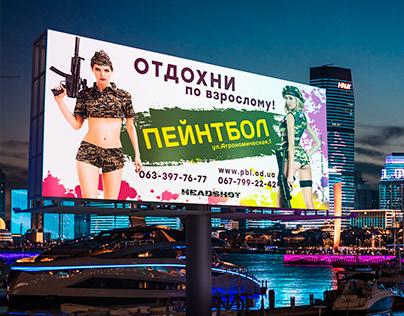 paintball billboard