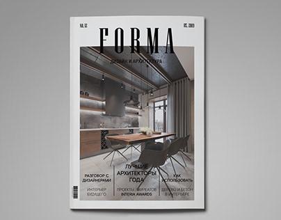 Magazine cover. Обложка журнала