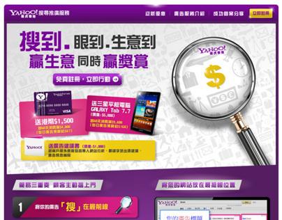 Yahoo! Campaign Page