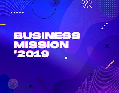Бизнес-миссия | Business mission conference KV