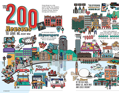 """""""200 reasons to love HK"""" - illustration for Time Out HK"""