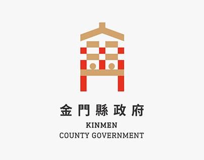 金門縣政府|Kinmen County Government