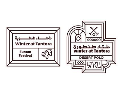 Winter at Tantora - Al Fursan Race - Desert Polo