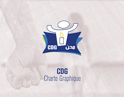 Centre Des Droits des Gents | Charte Graphique