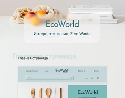 Online store about zero waste