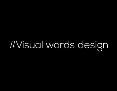 Visual words design