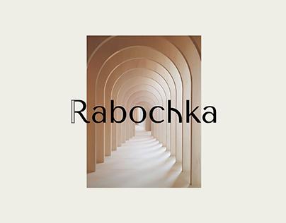 Logotype for Rabochka school of technical design