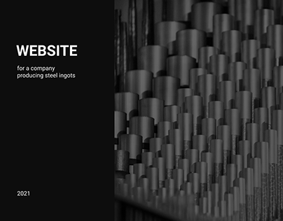 Website for a company producing steel ingots