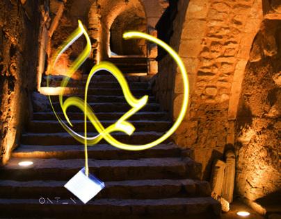 "Project Alif "" Light Calligraphy """