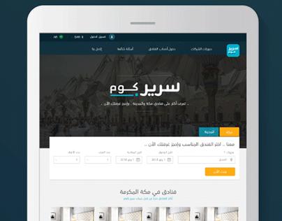 Sreer ( Booking hotels app)
