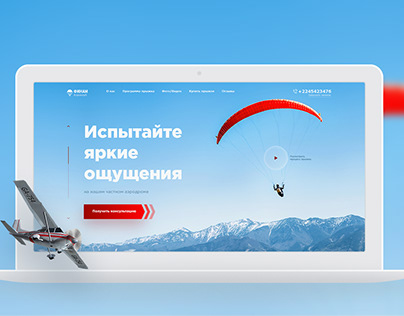 Skydiving landing page concept