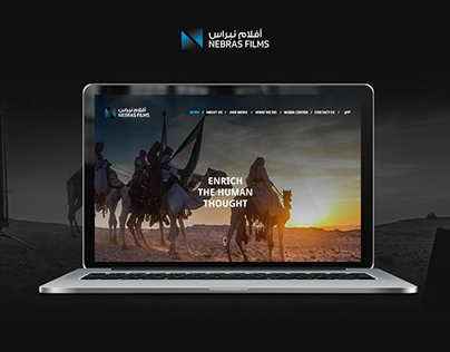 Nebras Films website project