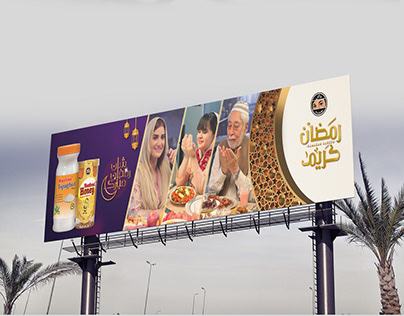 Hashmi Ramadan Campaign
