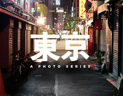 Tokyo : A Photo Series