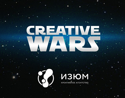 Creative Wars - New year gift