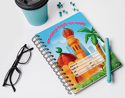Note book cover design for Islamic kids