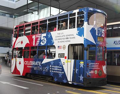 U.S. Consulate Anniversary Tram