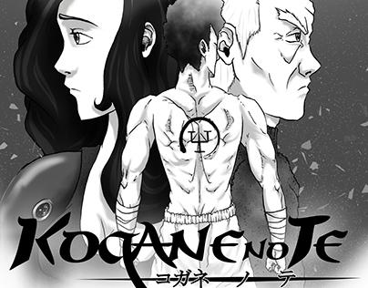 Kogane no Te - HQ