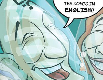 Forehead Blues: English