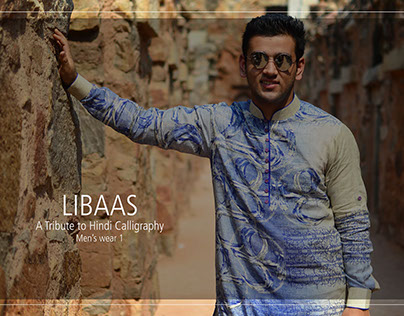 LIBAAS: A Tribute to Hindi Calligraphy (Men's Wear 1)