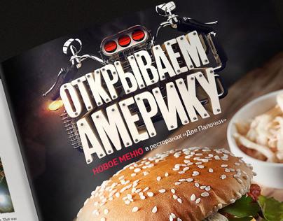 Magazine advertising | New American menu