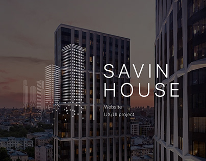 The SAVIN HOUSE — Landing page