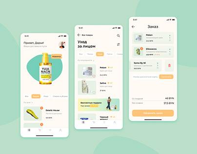 Beauty Shop- UX/UI Mobile App