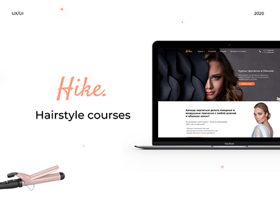 Hike. | Hairstyle courses website
