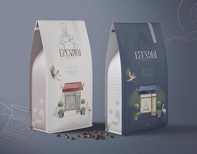 Efendim Turkish coffee shop |  آفندم للقهوة التركية